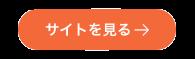 スクリーンショット 2017-01-27 16.44.10